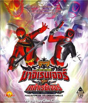 Download Magiranger vs Dekaranger English Subtitle « Rider ...
